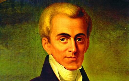 Kapodistrias (1)