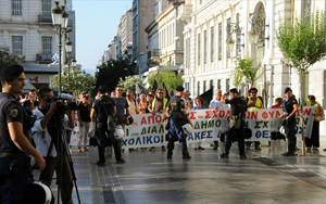 Συλλαλητήριο στο Σύνταγμα κατά του πολυνομοσχεδίου