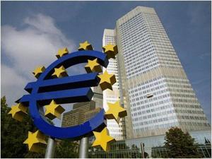 «Ύποπτη» επιστολή στην ΕΚΤ