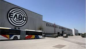 Θεσσαλονίκη: Αντιδρούν στην αναδιάρθρωση οι εργαζόμενοι στην ΕΛΒΟ