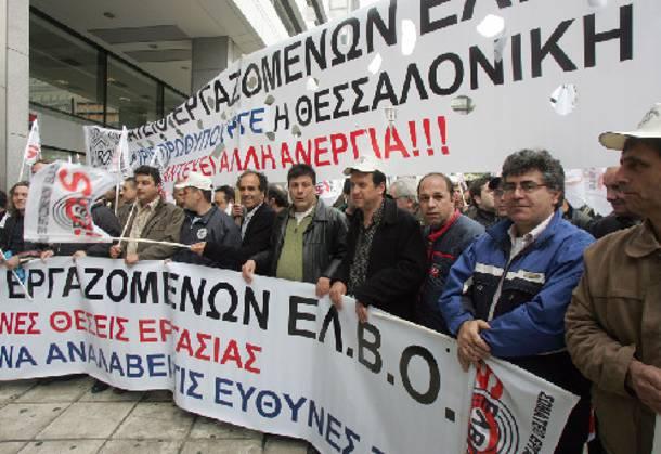 Στάση εργασίας σήμερα των εργαζομένων της ΕΛΒΟ