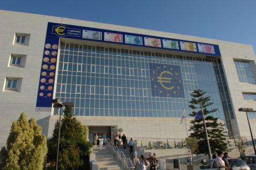 Κύπρος: H Βoυλή άλλαξε τη λειτουργία της Κεντρικής Τράπεζας