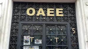 Σε δραματική κατάσταση οι συνταξιούχοι του ΟΑΕΕ