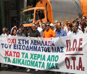 Απεργίες και διαμαρτυρίες μετά το «λουκέτο»