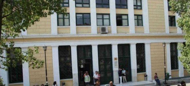 Ανάληψη ευθύνης για τον παγιδευμένο φάκελο στο Πρωτοδικείο Αθηνών