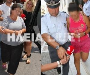 Προφυλακίστηκαν η «Μήδεια» και η μητέρα της
