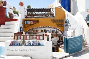 Το πιο όμορφο βιβλιοπωλείο του κόσμου βρίσκεται στη Σαντορίνη