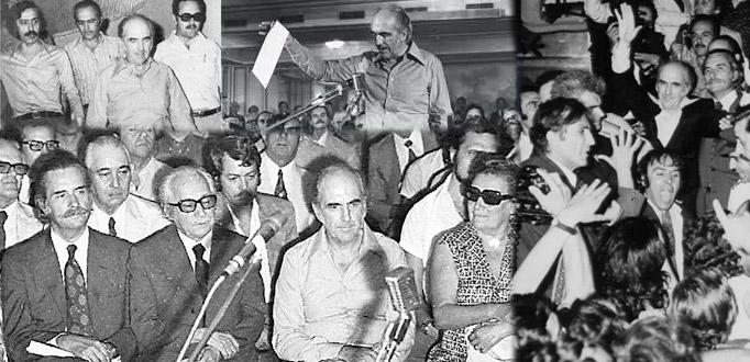 Οι «150 εκλεκτοί» της 3ης Σεπτέμβρη 1974