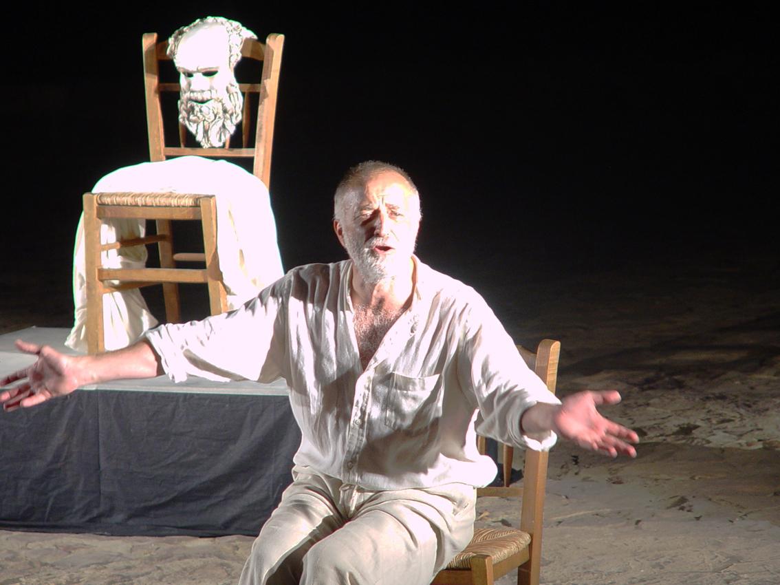 Η απολογία του Σωκράτη ζωντανεύει στο Αστεροσκοπείο