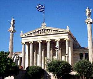 Πολύ χαμηλά τα ελληνικά πανεπιστήμια στη λίστα των 500 καλύτερων