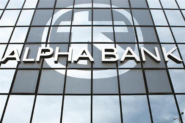Alpha Bank: Θα συνεχιστεί η τουριστική κίνηση