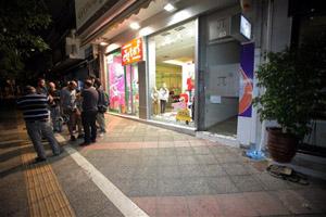 Σοβαρά επεισόδια στην αντιφασιστική πορεία της Αθήνας-23 συλλήψεις