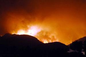Φωτιά στο όρος Μπέλες