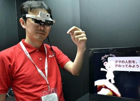 Γυαλιά που μεταφράζουν αυτόματα κείμενα