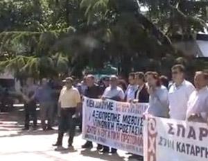 Συλλαλητήριο στην Κοζάνη