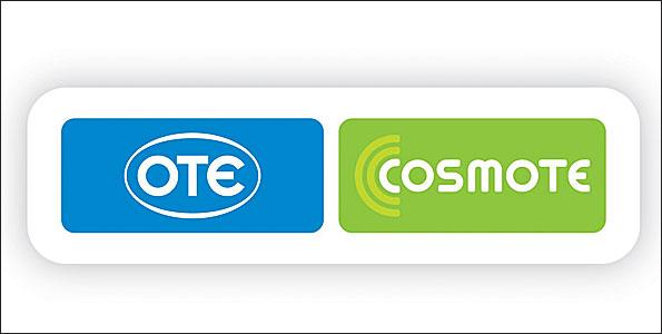 Υποτροφίες σε πρωτοετείς φοιτητές από OTE-COSMOTE