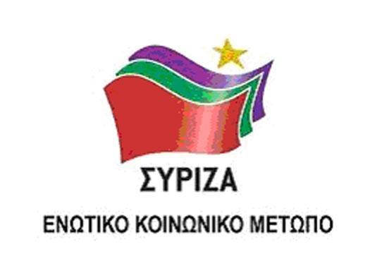 Ο ΣΥΡΙΖΑ καταγγέλλει προβοκάτσια με αφίσα