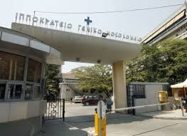 Έρευνα για «τρωκτικά» στο Ιπποκράτειο Νοσοκομείο Θεσσαλονίκης