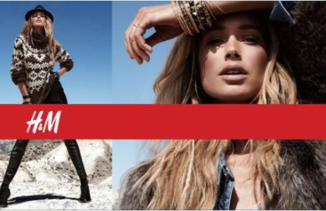 Κερδίστε έκπτωση 20% στα H&M