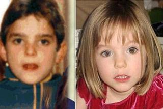 Παιδιά που εξαφανίστηκαν για πάντα
