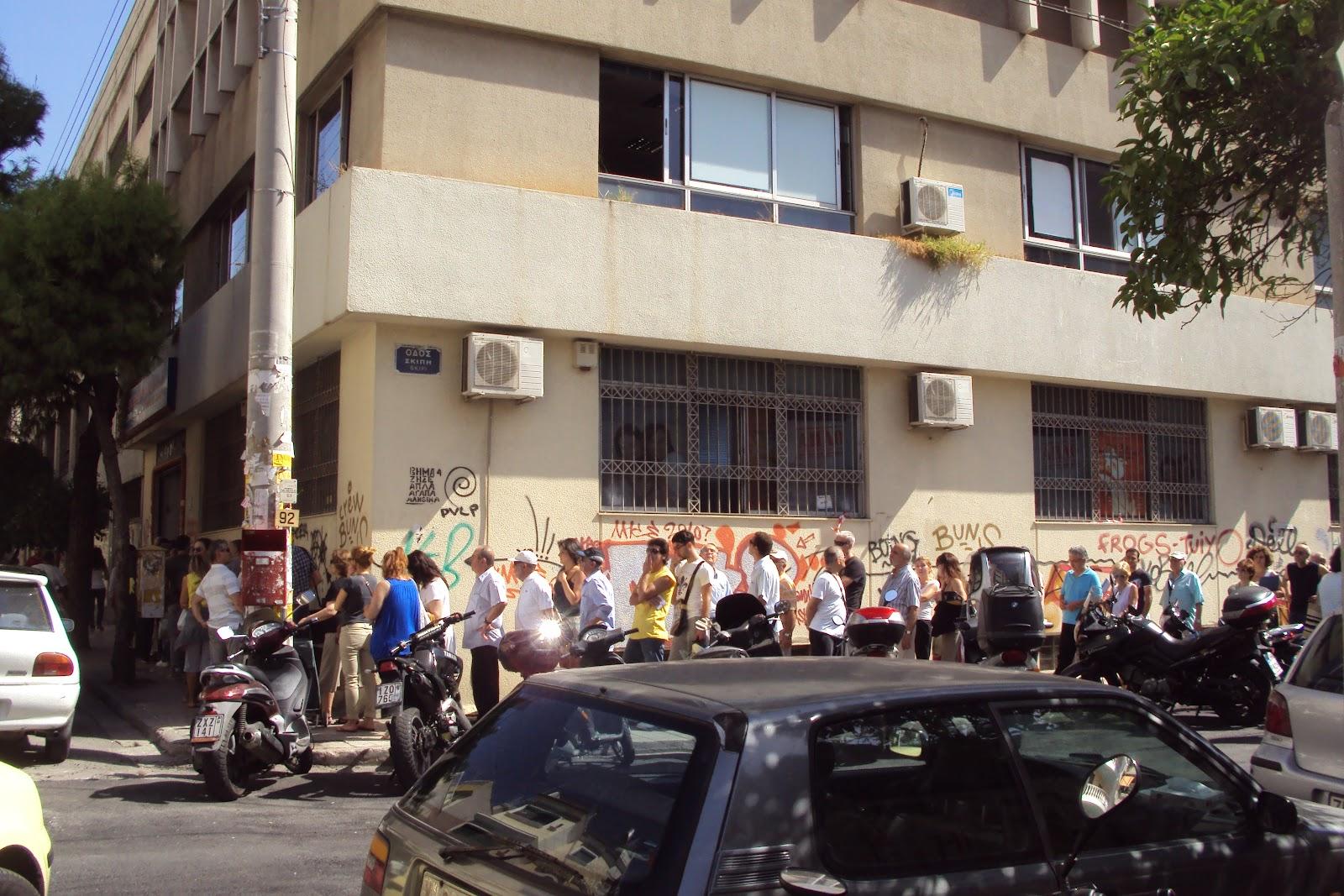 Εκατοντάδες άνεργοι έξω από τον ΟΑΕΔ Καλλιθέας