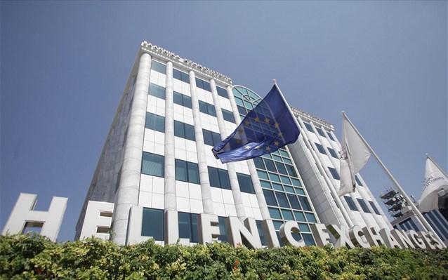 Συγχώνευση ΕΧΑΕ - Χρηματιστηρίου Αθηνών