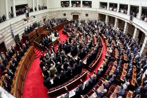 Κανόνες συμπεριφοράς θεσπίζει η Βουλή