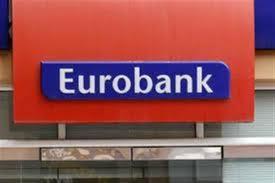 Αποφυγή οριζόντιων μέτρων«βλέπει» η Eurobank