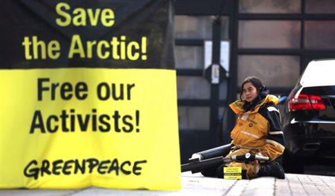 Ελεύθεροι με εγγύηση 12 ακτιβιστές της Greenpeace