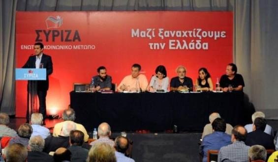 «Μετρά» τους υποψήφιους για τις αυτοδιοικητικές ο ΣΥΡΙΖΑ