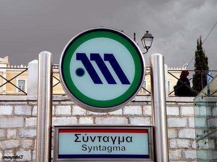 bbmetro_syntagma