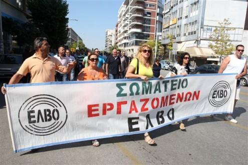 Απολύσεις 1.000 εργαζομένων σε ΕΑΣ, ΕΛΒΟ, ΛΑΡΚΟ