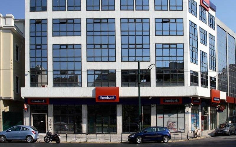 Eurobank: Υπάρχουν περιθώρια συμφωνίας για το δημοσιονομικό κενό