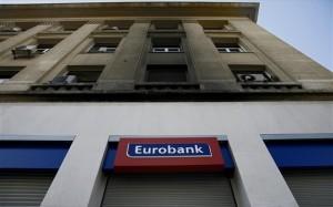 Ολοκληρώθηκε η συγχώνευση Eurobank - Νέα Proton Bank