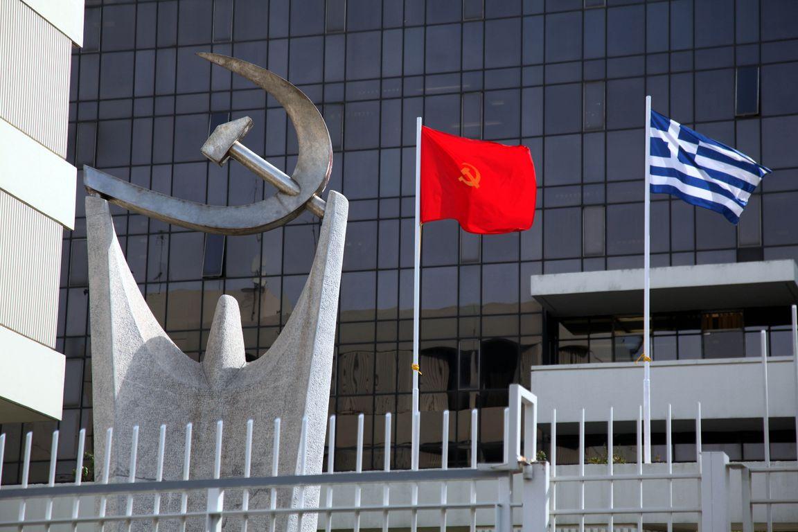 ΚΚΕ: Όχι στο άνοιγμα καταστημάτων τις Κυριακές