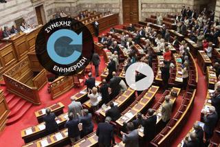 Απορρίφθηκε η πρόταση δυσπιστίας - Σαμαράς: Προχωράμε πιο ενισχυμένοι