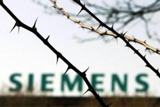 Στην Ελβετία «έκλεισαν», στην Ελλάδα δεν άνοιξαν ακόμη τα «μαύρα ταμεία» της Siemens
