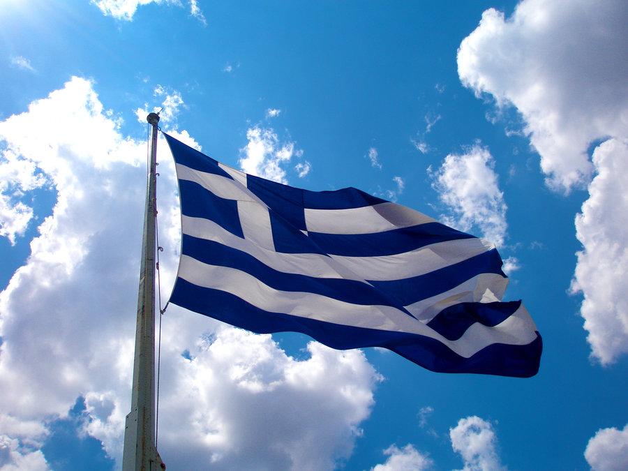 Για μια σημαία σταμπωτή...