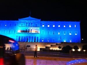 Η Βουλή έγινε μπλε!