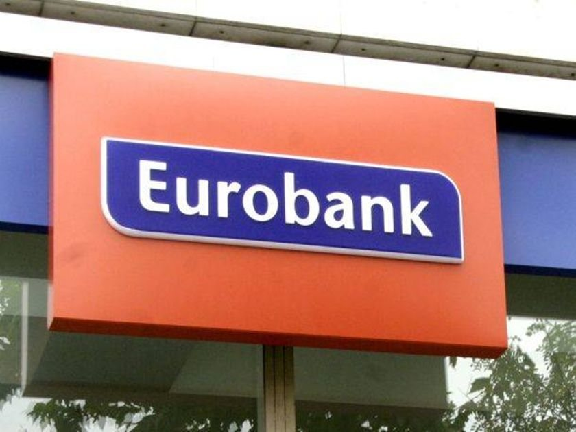 Ολοκληρώθηκε η συγχώνευση Νέου ΤΤ - Eurobank