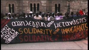 Πορεία στη Βουλή κατά των κέντρων κράτησης μεταναστών