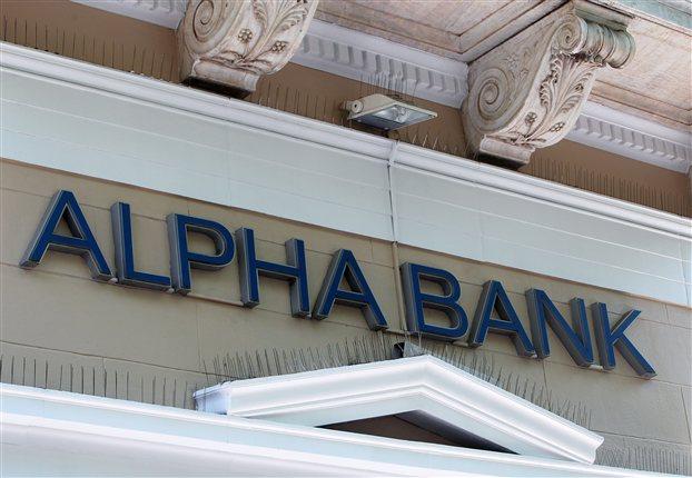 Alpha Bank: Ισχυρό κίνητρο το υψηλό premium