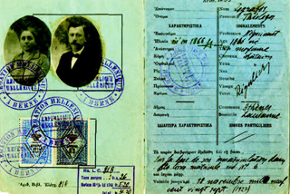 Η ελληνική ιστορία μέσα από διαβατήρια, άδειες και πάσα