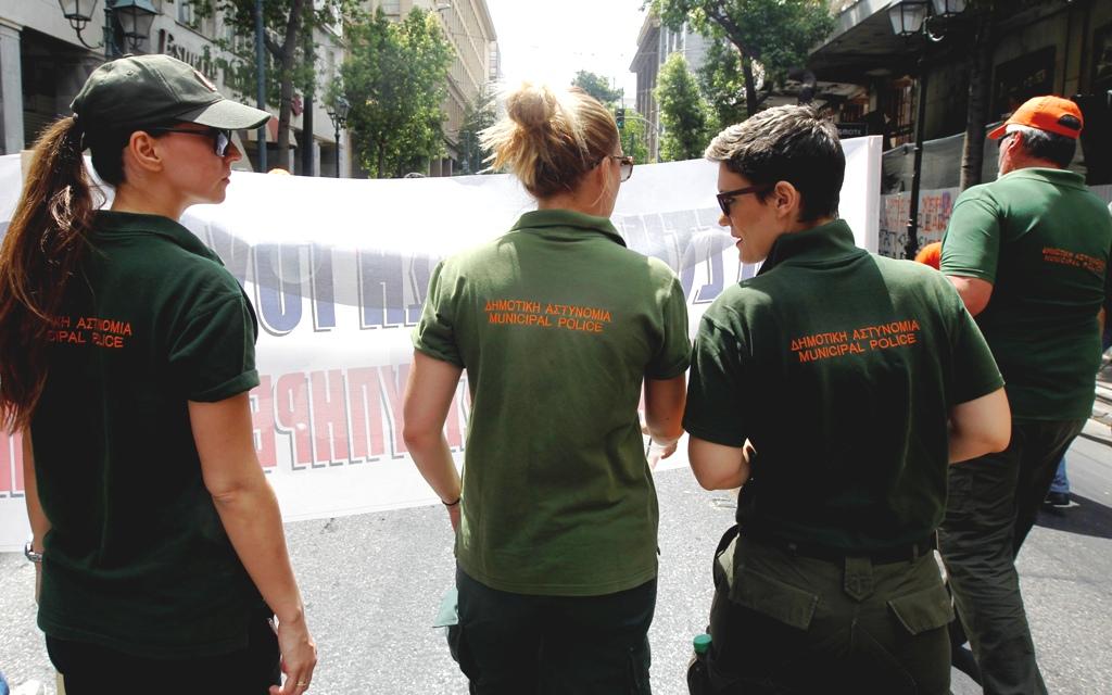 Προσφυγή Δημοτικών Αστυνομικών στο ΣτΕ