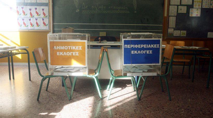 Τη δεύτερη Κυριακή των δημοτικών, οι ευρωεκλογές