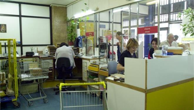 Εκτός κινητικότητας οι εργαζόμενοι στα ΕΛΤΑ