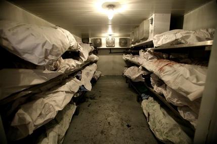 Πέντε ακέφαλα πτώματα βρέθηκαν στο Μεξικό