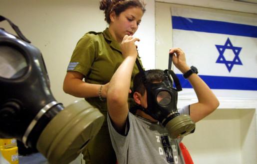 Τέλος η διανομή μασκών αερίου στο Ισραήλ