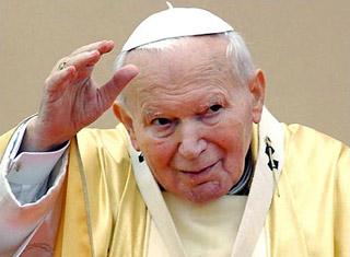 Ψάχνοντας το...αίμα του Πάπα Ιωάννη Παύλου