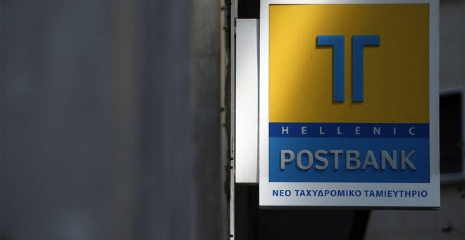 Η νέα δίωξη για «θαλασσοδάνεια» 104 εκατ. ευρώ από το ΤΤ